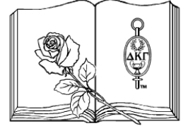 Book Rose Keypin